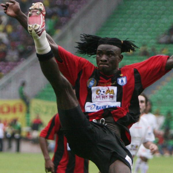 Bio Paulin Pierre asal Kamerun