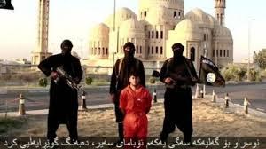 algojo ISIS