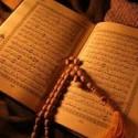 Al-Quran dan mukjizatnya (islampos.com)