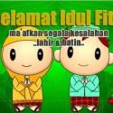 Ucapan Selamat Idul Fitri (taktoszkapa.bs)