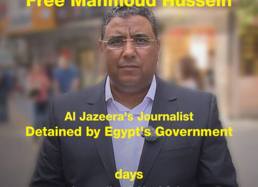 Wartawan Al Jazeera Mahmoud Hussein memasuki hari penahanannya yang ke-135 di penjara-penjara Mesir. Dan menurut keluarganya tidak ada tuduhan resmi.(Foto: Al Jazeera)