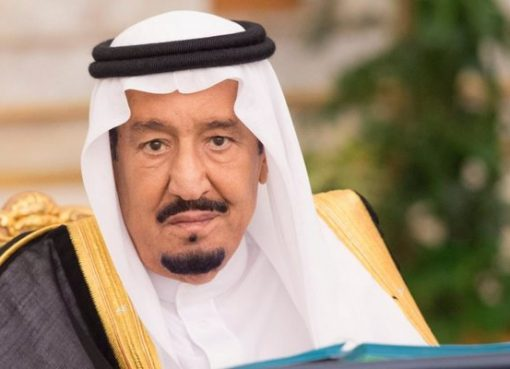 Raja Arab Saudi Salman. (Foto: SPA/Arab News)