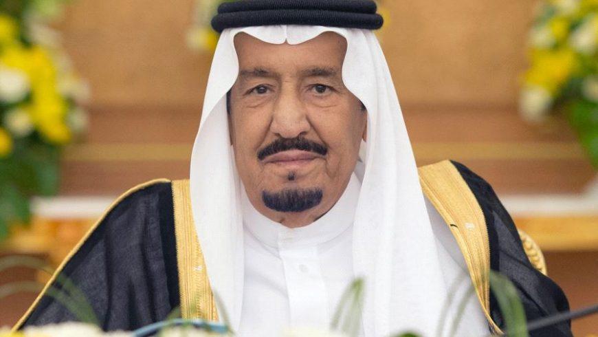 Raja Salman bin Abdulaziz Al Saud. (Foto: Al Jazeera)