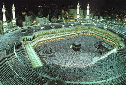 ilustrasi Al Makkah Al Mukarramah. (Foto: World of Mosque Stamps)