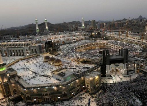 Makkah. (File Arab News)