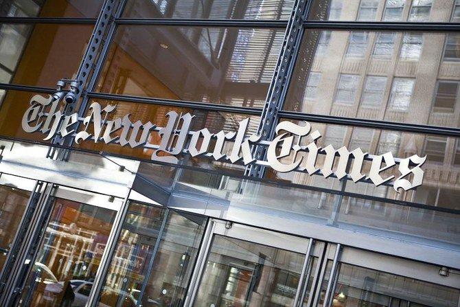 "The New York Times meminta maaf di Twitter atas ""kesalahan penilaian"" penerbitan kartun anti bangsa Yahudi. (Foto: AFP/Arab News))"