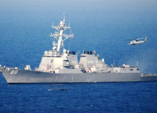Kapal perang perusak milik AS Preble. (File: Navy Visual News Service/EPA/Al Jazeera)