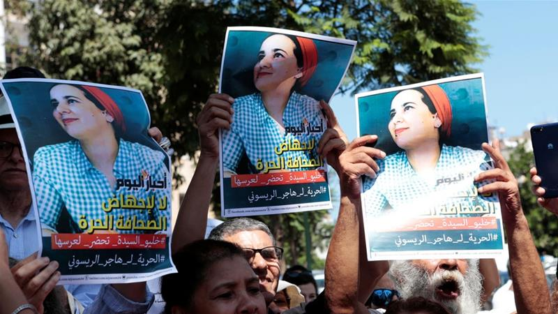 Hajar Raissouni dihukum berdasarkan Pasal 490 hukum kerajaan Muslim, yang menghukum hubungan seksual di luar nikah. (File: Youssef Boudlal /Reuters/Al Jazeera).