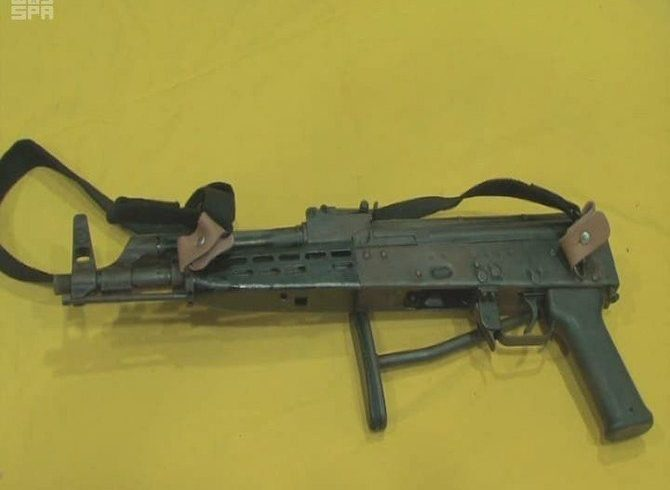 Salah satu senjata teroris. (Foto: SPA/Arab News)