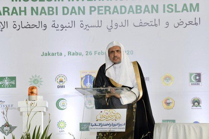 Mohammed bin Abdulkarim Al-Issa, sekretaris jenderal Liga Muslim Dunia (MWL), dalam acara peletakan batu pertama fondasi untuk museum baru yang didedikasikan untuk Nabi Muhammad dan sejarah peradaban Islam. (Foto: Media sosial: @MWLOrg/Arab News)
