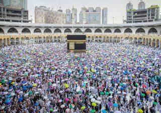 Makkah. (Foto Dokumentasi Arab News)