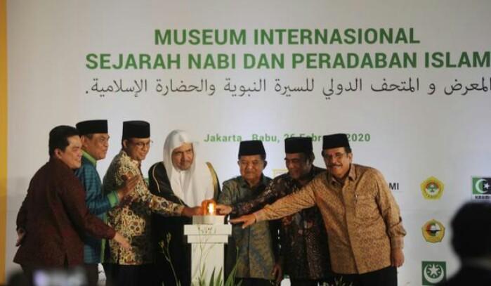 Peletakkan batu pertama pembangunan Museum Sejarah Nabi pada 26 Februari 2020. (Foto: istimewa/ https://kemenag.go.id )