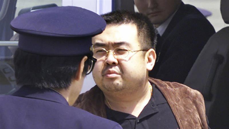 Kim Jong-nam (AP/Al Jazeera)