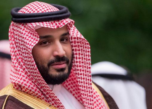 Putra Mahkota Saudi, Mohammed bin Salman. (Foto: SPA/Arab Newws)