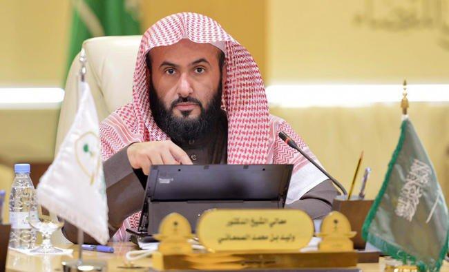 Menteri Kehakiman Walid Al-Sama.(Foto: Arab News)