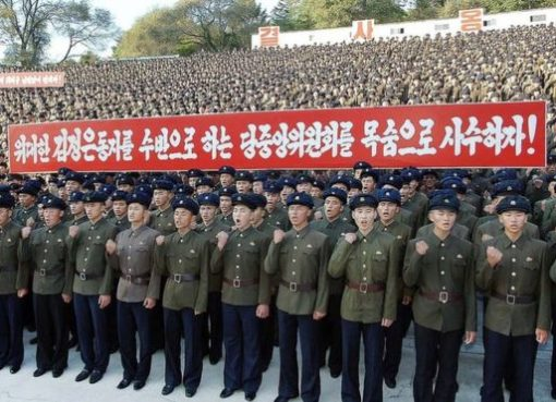 Demonstrasi anti-AS massal di Pyongyang, Sabtu (23/9). Foto (AFP/KCNA Via KNS/BBC News)