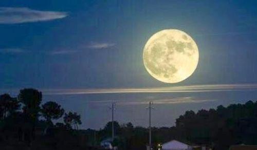 Bulan. (Foto: Repro Bernama)