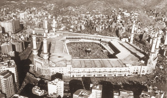 Masjidil Haram Mekkah. (Foto: Getty Images/Arab News)