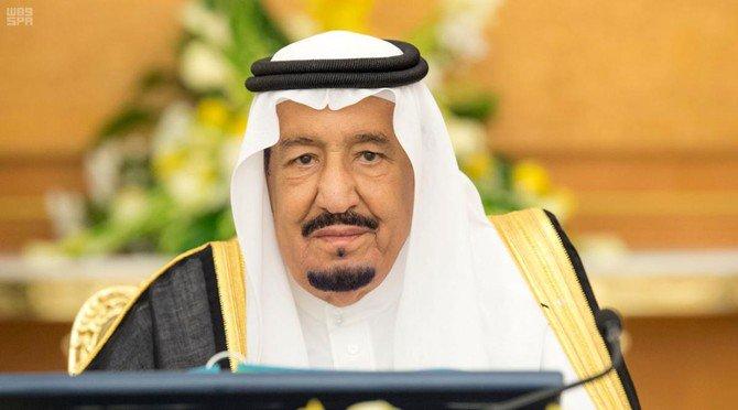 Raja Salman. (Foto: SPA/Arab News)